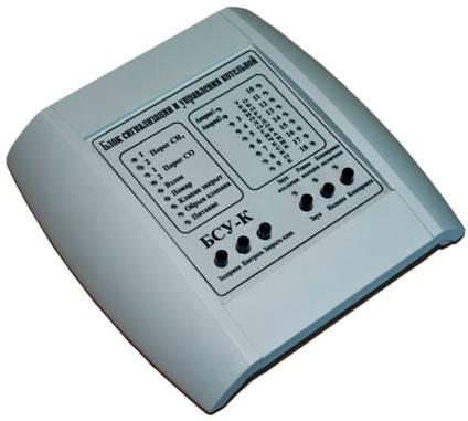 Блок сигнализации и управления